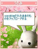 070328pic8.jpg